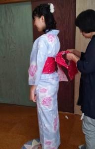 yukatasky